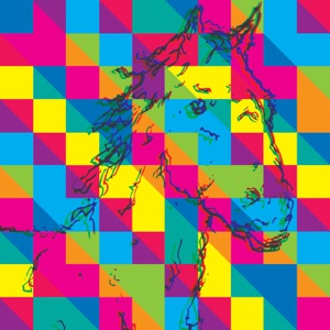 Horse Power - EP Mp3 Download