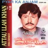 Pyar Ka Anjam