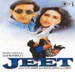Saanson Ka Chalna (Album Jeet) thumbnail