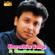 Kakkai Siraginilae - Kalyana Vasantham - Adi - Unnikrishnan, Harikumar & Kannan