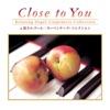 Close to You~カーペンターズ・コレクション (オルゴールミュージック) ジャケット写真
