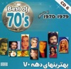 Best of Persian Music 70's, Vol. 6