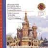 Shostakovich Symphony No 5 Cello Concerto