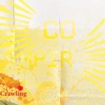 Crawling - Single