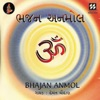 Bhajan Anmol