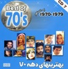 Best of Persian Music 70 s Vol 7