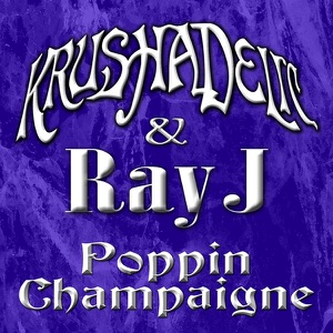 Poppin' Champaign' Mp3 Download