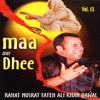 Maa Aur Dhee - Vol. 13