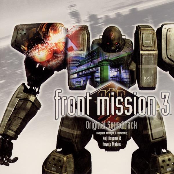 Front Mission 3 Original Soundtrack Album Cover by Square