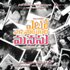 Yeto Vellipoyindhi Manasu     songs
