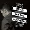 Nikos Vertis - Thelo Na Me Niosis artwork