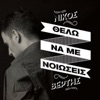 Thelo Na Me Niosis - Single