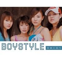 BoyStyleを Apple Music で
