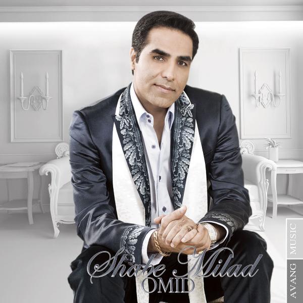 Omid - Gole Baaroon
