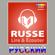 SPEAKit.tv PROLOG Ltd. - Russe - Guide de conversation [Russian Phrasebook] (Unabridged)