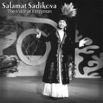 Salamat Sadikova - Ayil kechi (An Evening in the Village)