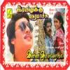Rayilukku Neramaachu (Original Motion Picture Soundtrack) - EP