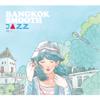 Bangkok Smooth Jazz 2 - Various Artists