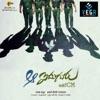 Aa Aiduguru (Original Motion Picture Soundtrack) - EP