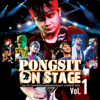 Pongsit On Stage, Vol. 1 - Pongsit Kampee