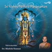 Sri Sudharna Ashtakam