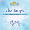 Chaitanya Kannada The Art Of Living