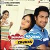 Summa Nachunu Irukku Original Motion Picture Soundtrack EP
