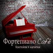 Love Music (Романтическая музыка)