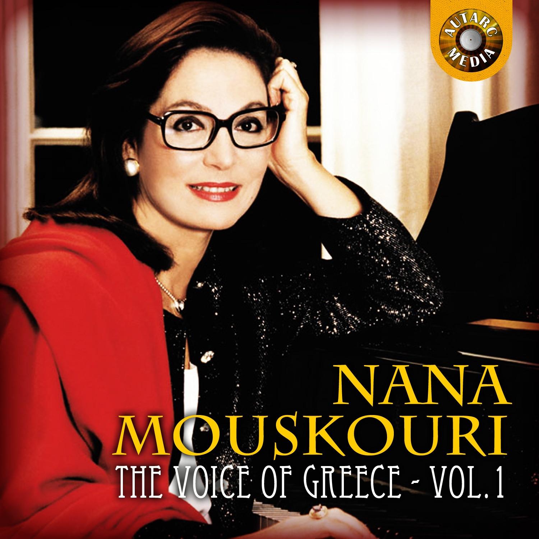 Nana Mouskouri - The Voice of Greece Vol.1