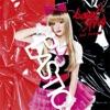 BAD trip (feat.Terukado) - Single ジャケット写真