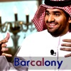 Barcalony برشلوني Single