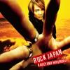 ROCK JAPAN ジャケット写真