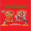 Lalitha Sahasranamam & Durga Sahasranamam - Mambalam Sisters