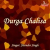Durga Chalisa Single