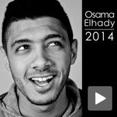 A'd El Hayah ( Acoustic ) artwork