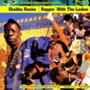Shabba Ranks - Mr. Lover Man (feat. Deborahe Glasgow)