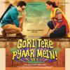 Gori Tere Pyaar Mein     songs