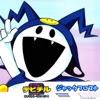 Shin Megami Tensei Devil Children Characters File 5 Jack Frost