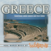 Greece - Worldscapes Series