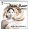 Bhakti Rasam