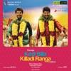 Kedi Billa Killadi Ranga (Original Motion Picture Soundtrack) - EP
