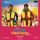 Kedi Billa Killadi Ranga Original Motion Picture Soundtrack EP