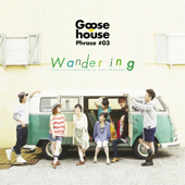 Goose House Phrase #03 - Wandering