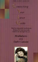 Contacting Your Inner Guide (Original Staging Nonfiction)