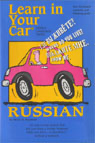 Learn in Your Car: Russian, Level 1 audiobook