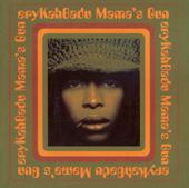 Mama's Gun (Reissue) [Bonus Tracks]