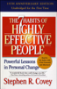 Stephen R. Covey - The 7 Habits of Highly Effective People: Powerful Lessons in Personal Change (Unabridged) artwork