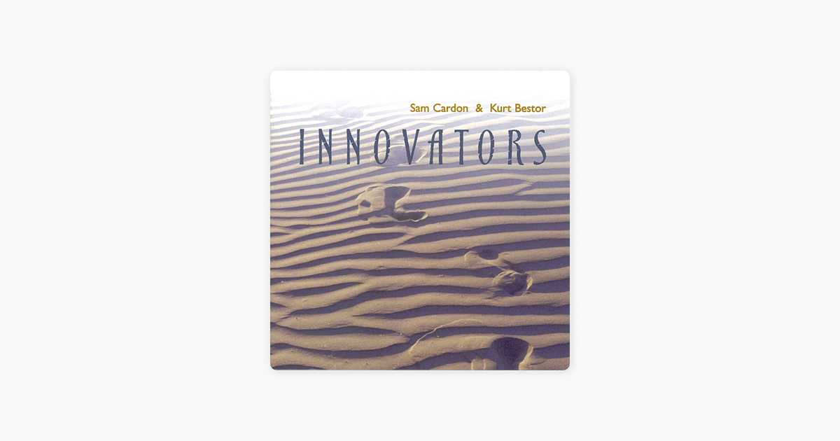 sam cardon innovators