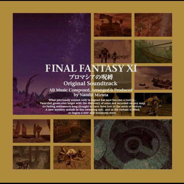 FINAL FANTASY XI - Chains of Promathia (Original Soundtrack) by Naoshi  Mizuta