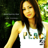 [Download] Good Bye My Love MP3